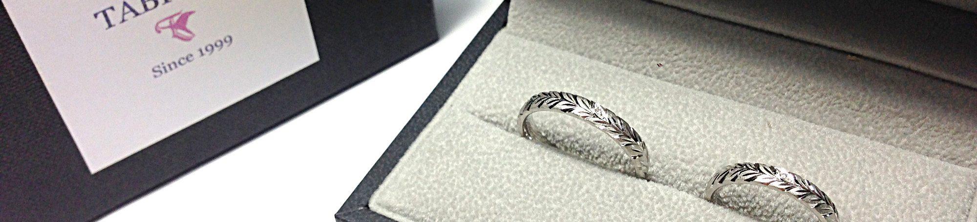 Jewelry TABITHA